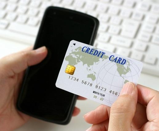 高額塾の支払いはクレジットカードで