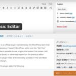 classic_editor