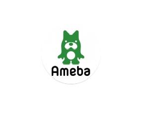 Amebablog