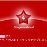 room_rankup4