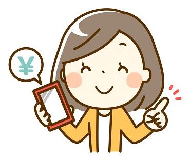 smartphone_woman