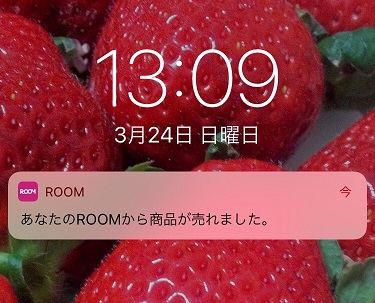 ROOM_sold